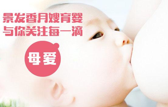 贵阳催乳师培训